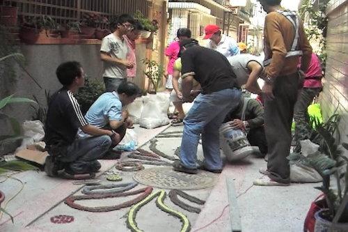 市民參與後巷美化