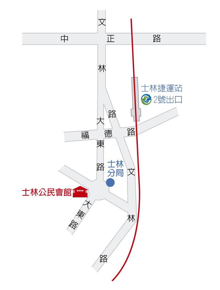 士林公民會館地圖