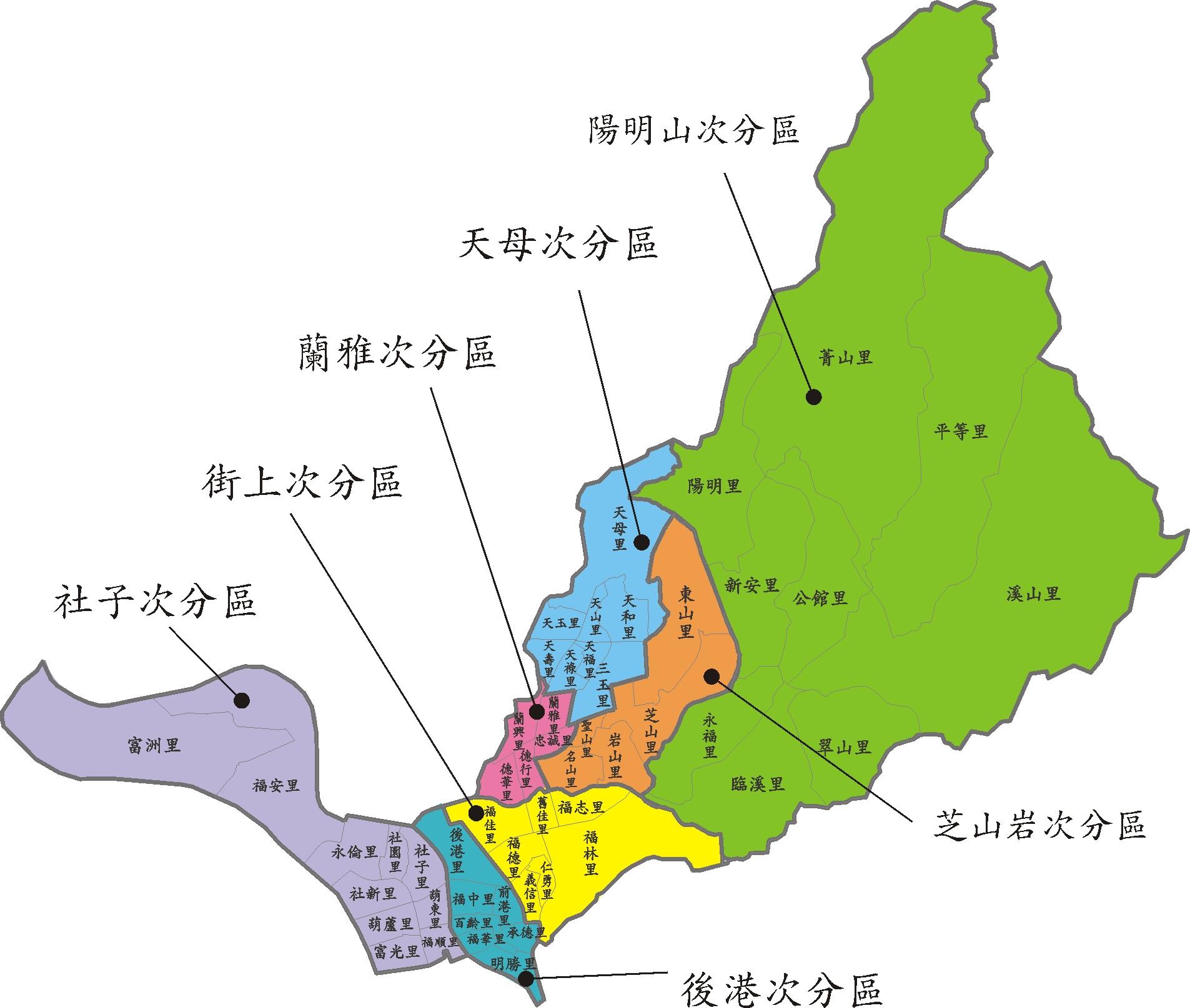 臺北市士林區次分區地圖(另開新視窗)