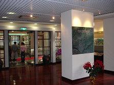 1樓101室區政文史展示室