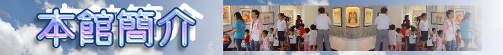 臺北市士林公民會館簡介照片橫幅