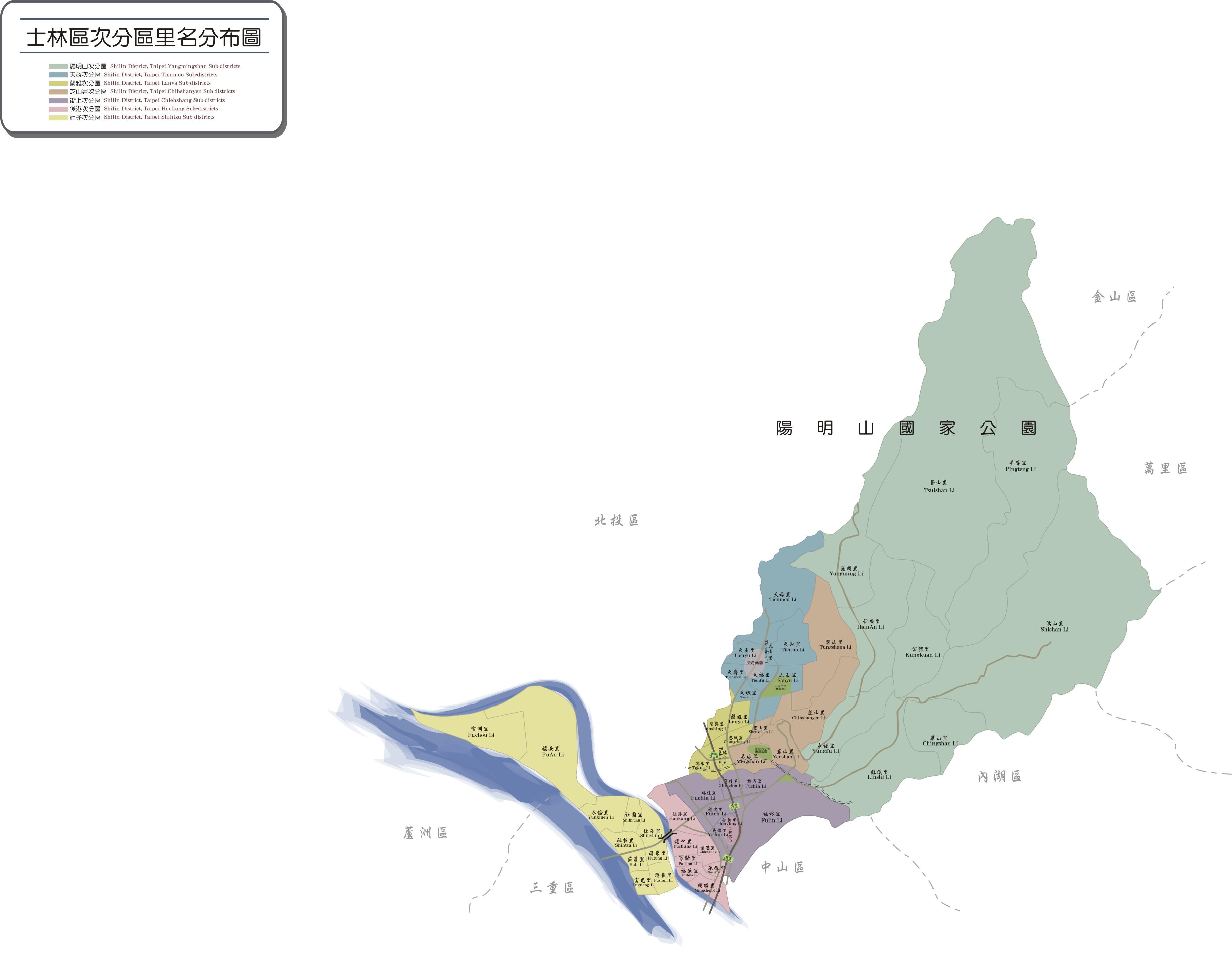 士林次分區里名分布圖