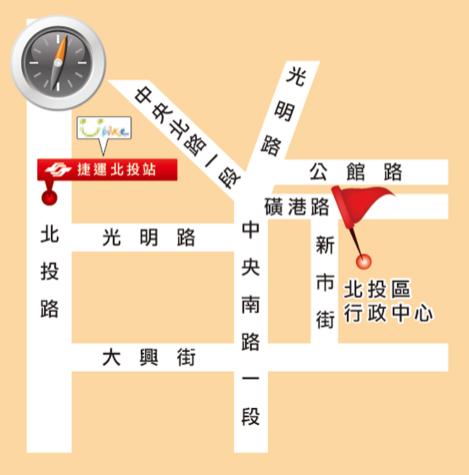 圖說:本工作站周邊位置圖:北投區行政中心大門口位於磺港路上,臨近大豐公園。
