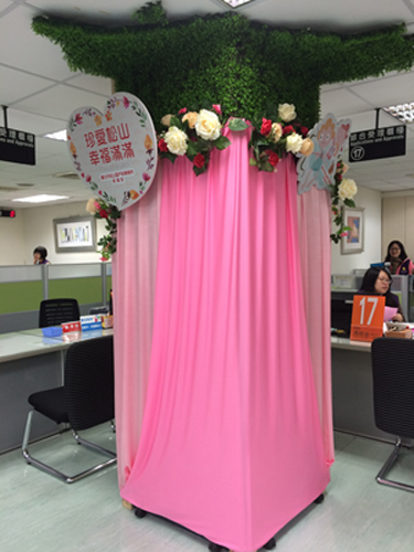 松山戶政結婚拍照區照片1