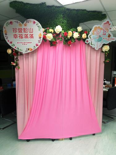 松山戶政結婚拍照區照片2