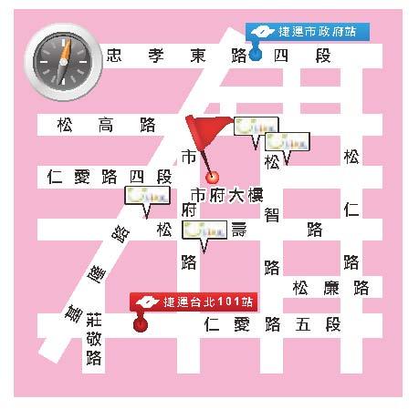 市府工作站位置圖