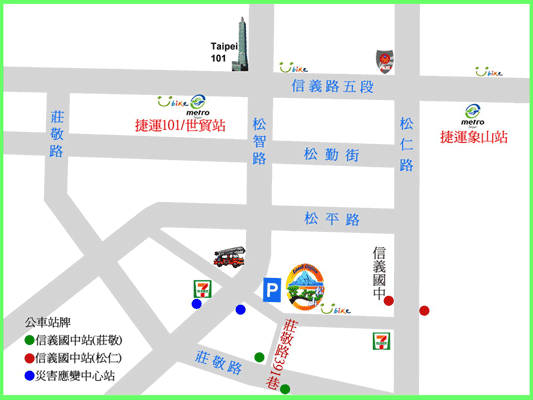 松山地政交通圖