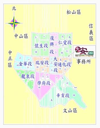 大安地政轄區圖