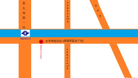 東區地下街地圖