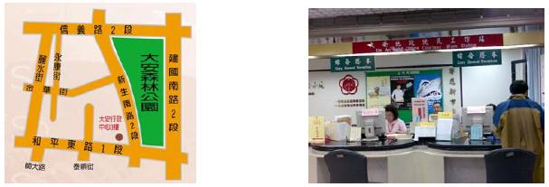 map大安市政服務站