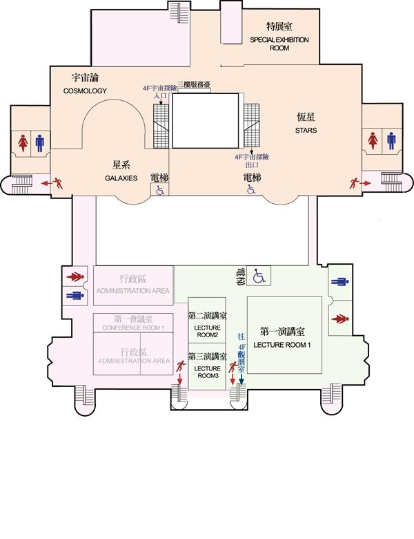 天文館3樓平面圖