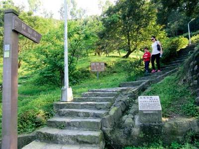 Traversing the full Zhinanchalu Hiking Trail enables you to burn 2,230 calories.