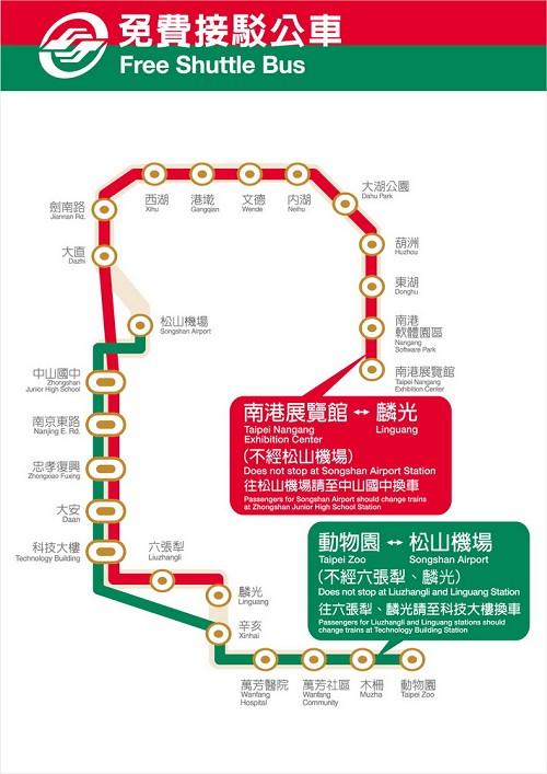 Taipei City Goverment-City News-MRT Neihu/Muzha Line Schedule