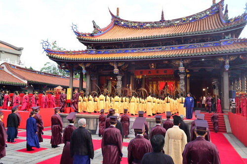 Confucius Day ceremony