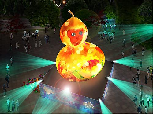 Main Lantern Fulu Monkey