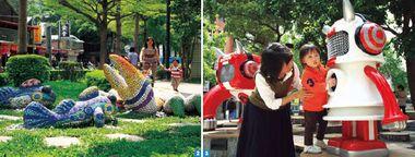 Zhongshan Linear Park