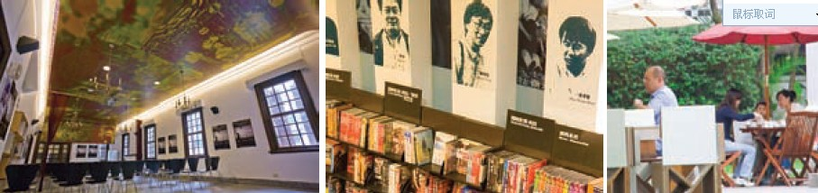 """From left: Providing artists with a space to use for conferences and other functions, the multi-purpose hall provides you with more entertainment and dining with their Eslite's """"City Lights Bookstore Branch"""" and SPOT Caf'e Lumiere respectively."""