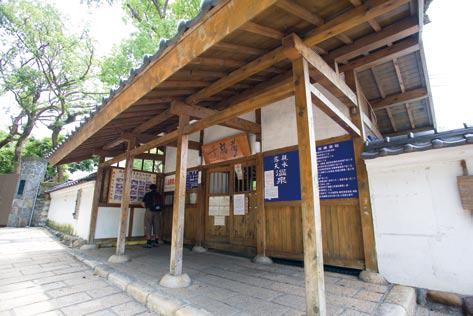 A look at Beitou Hot Spring Museum