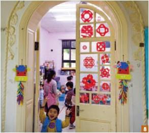 8. The Koo Family Salt Hall is today home to a preschool.