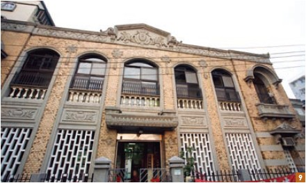9. The Koo Family Salt Hall, exterior in ivory-colored tile, is done in Renaissance revival architectural style.