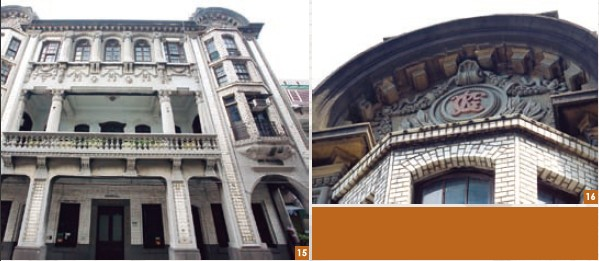 15-16. The Jinji Tea Co. building features a European/Chinese architectural fusion that sparkles with the sumptuous living of the area's heyday.