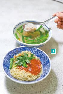 """1. Authentic Yi noodles and won ton soup at """"Yi Noodles King"""""""