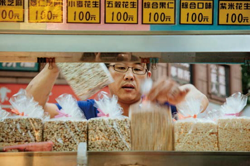 Fumi Puffed Rice Cakes are available in more than 10 flavors, both salty and sweet.