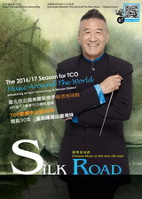 Silk Road Bimonthly 047