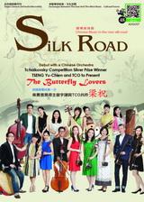 Silk Road Bimonthly 048