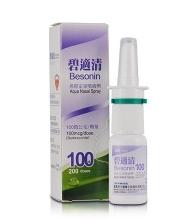 39.Besonin Aqua Nasal Spray碧適清鼻噴劑