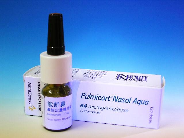 藥品名稱:Pulmicort能舒鼻鼻噴劑
