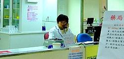 藥師以電話進行用藥諮詢