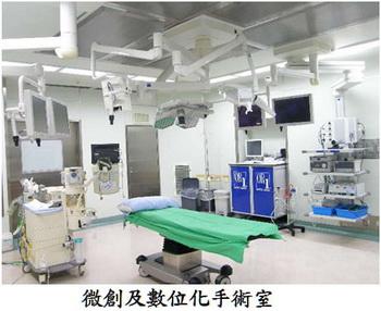 微創及數位化手術室2