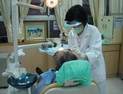 診間口腔治療