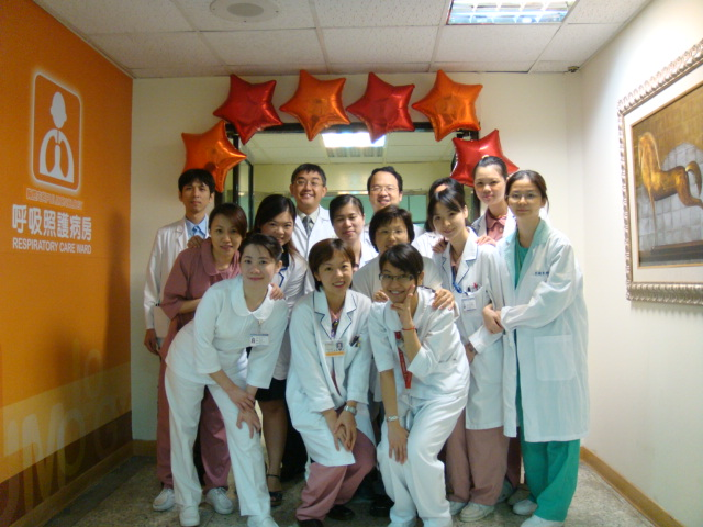 呼吸照護中心團隊