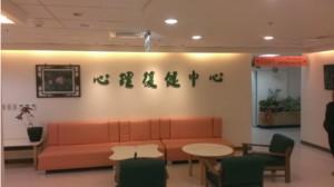 溫馨的候診空間