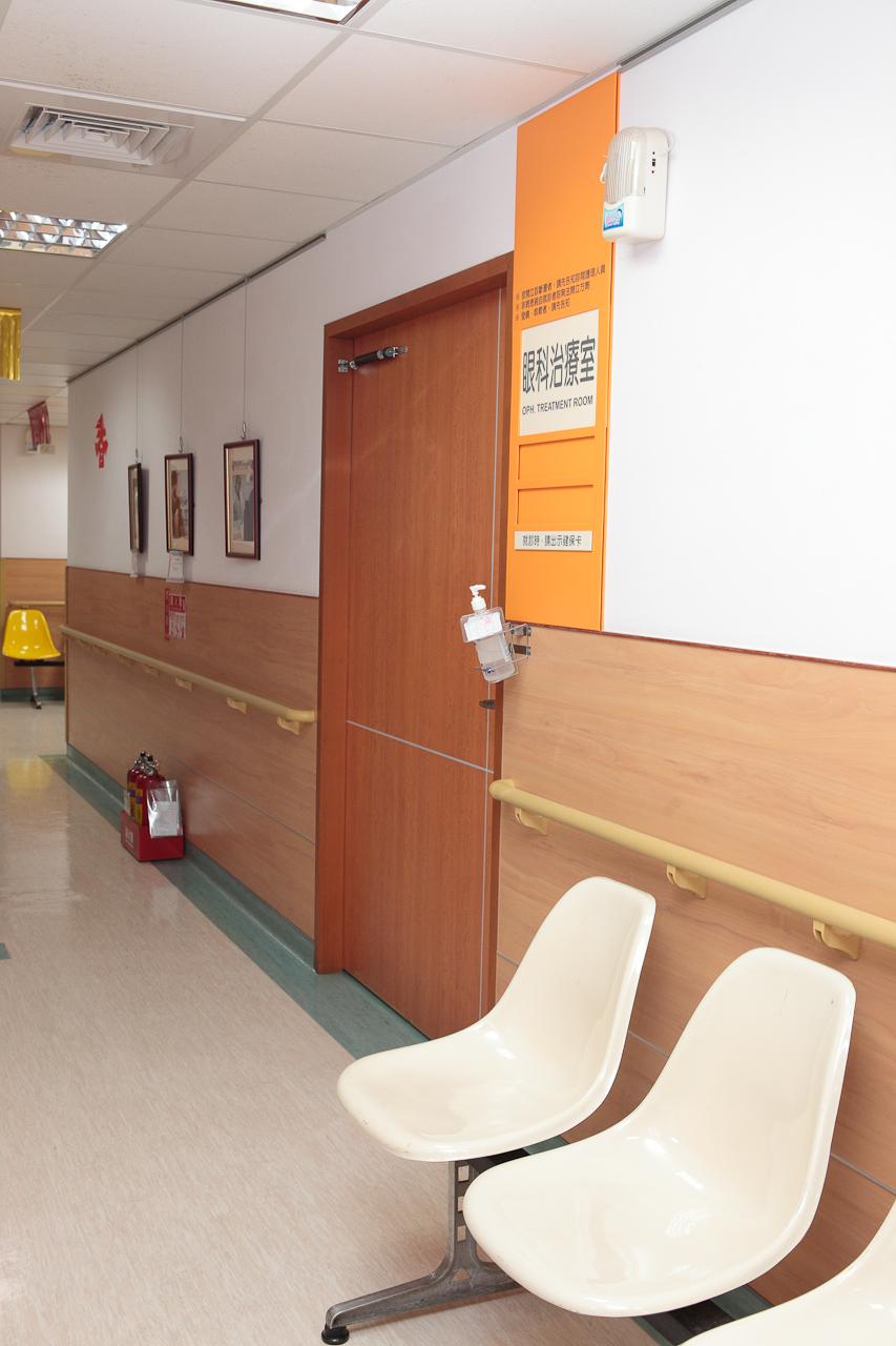 眼科治療室