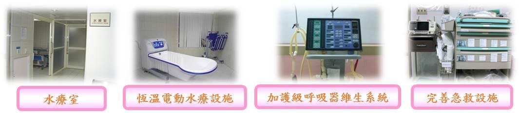 祈翔環境03