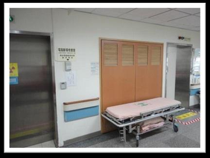 電腦斷層室及放射檢查室