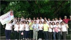 103 年成立健走社