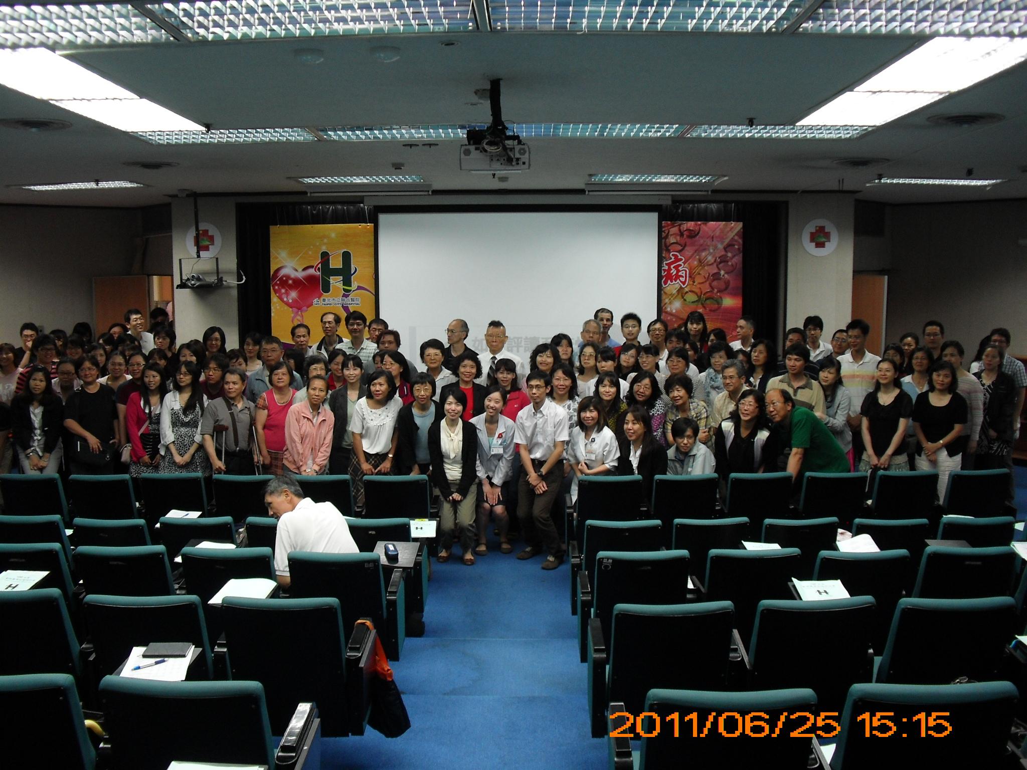 藥劑科研討會專區_101實證藥學研討會