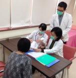 跨團隊診療服務