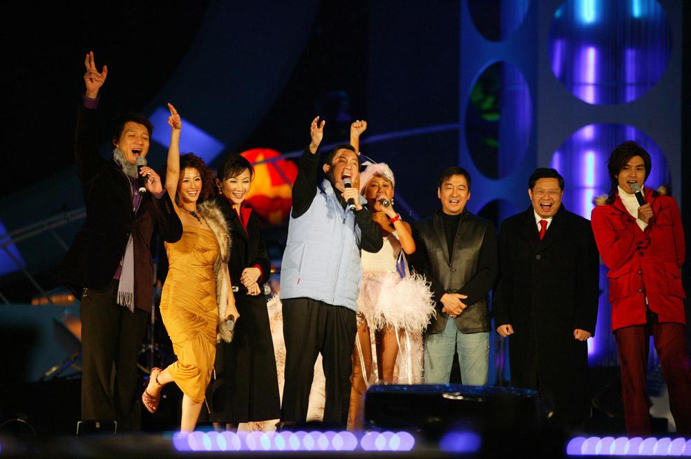(另開視窗)2005跨年晚會,市長馬英九與名人們一同歡慶