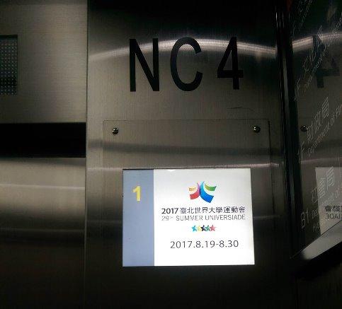 電梯LCD螢幕實景圖
