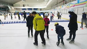 Ice Land - Ice Skating Lessons