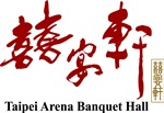 Taipei Arena Banquet Hall