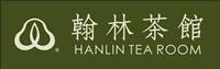 HANLIN TEA ROOM