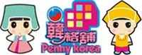 Penny Korea