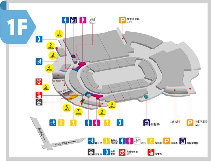 北大門為小巨蛋活動日時觀眾主要之出入口;1樓西北側為場館服務臺及活動日臨時售票櫃臺,其他則為商店街提供民眾各項需求。