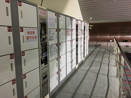 臺北小巨蛋置物櫃,位於冰上樂園場內3樓觀眾席旁